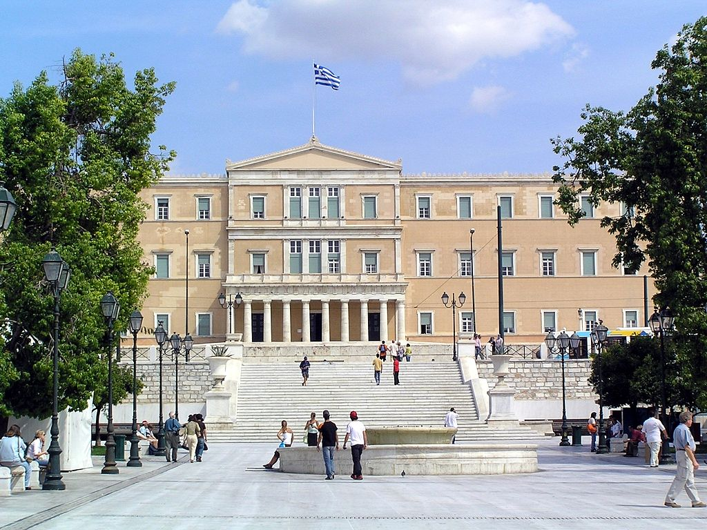 The Hellenic Parliament in Athens