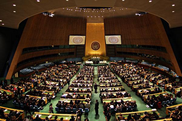 Les Nations Unies © Mission du Saint-Siège à l'ONU