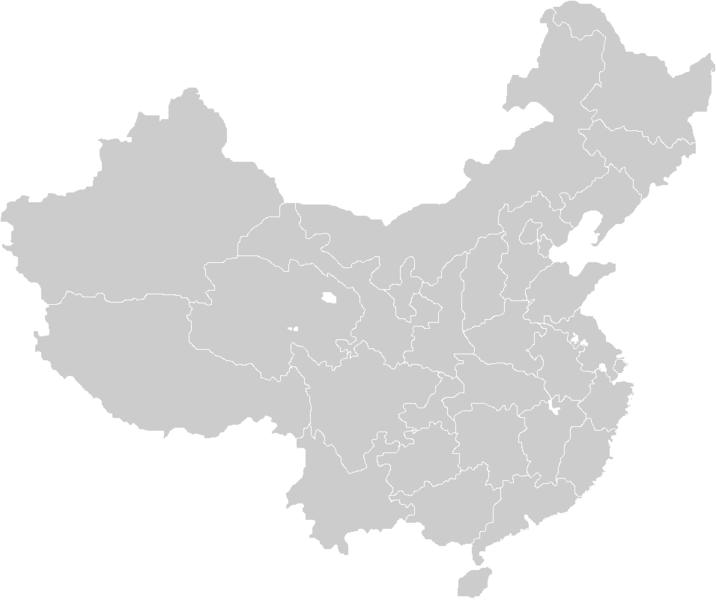 Chine © Wikimedia commons