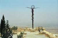 Mémorial de Moïse, Mont Nebo @ Custodie de Terre Sainte