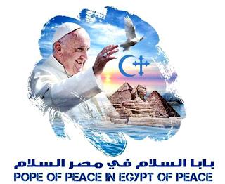 Logo Egypte © catholic-eg.com