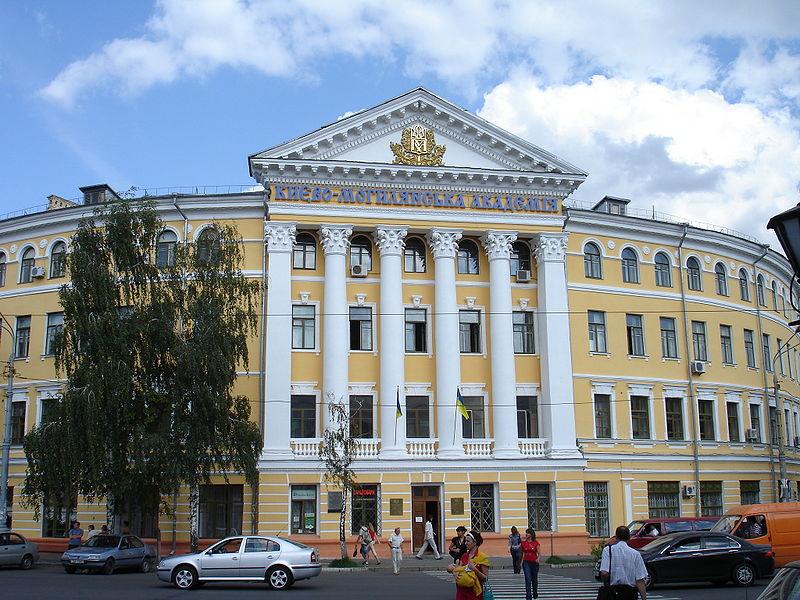 Université Mohyla de Kiev, domaine public