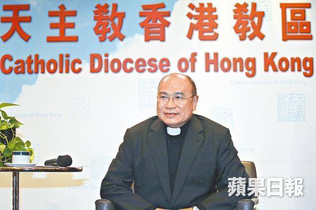 Mgr Michael Yeung Ming-cheung © diocèse catholique de Hongkong