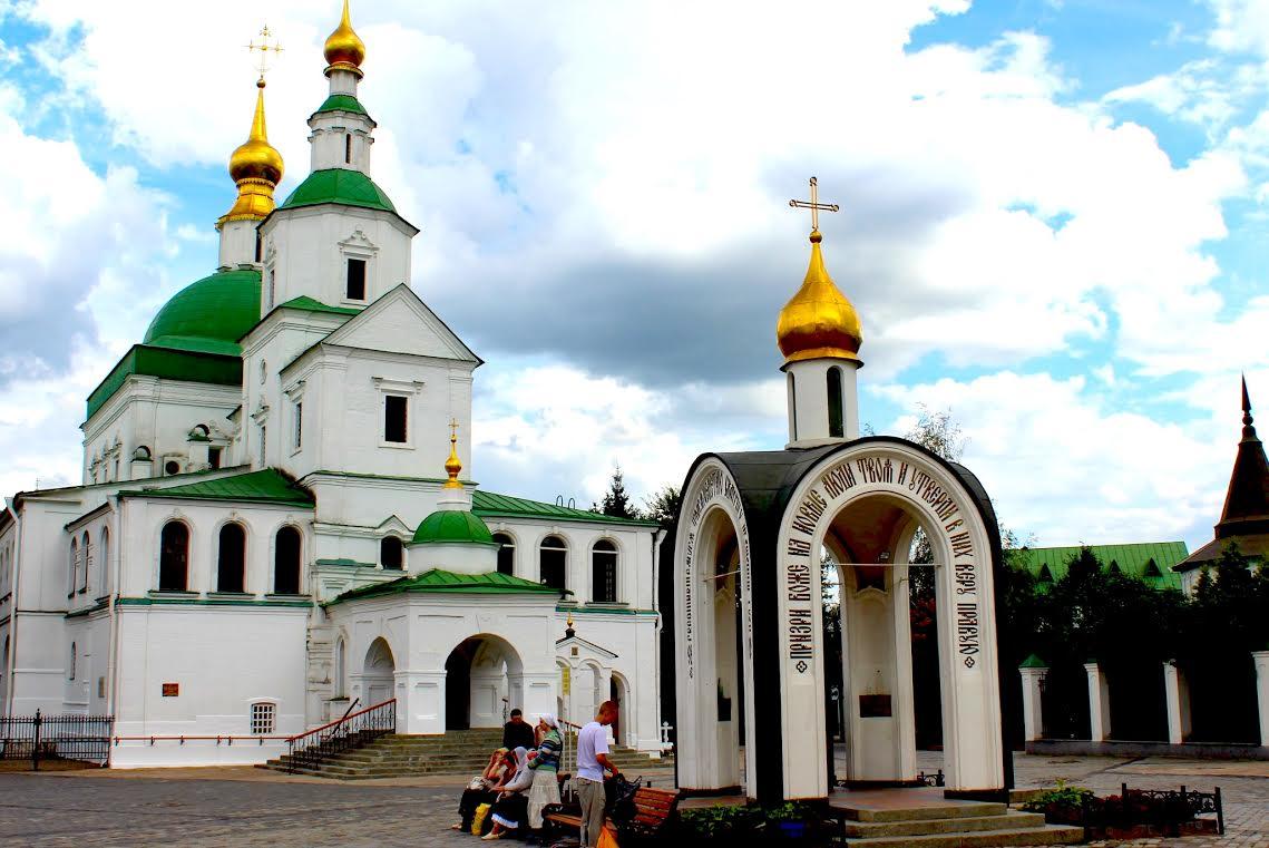 Patriarcat de Moscou, wikimedia commons