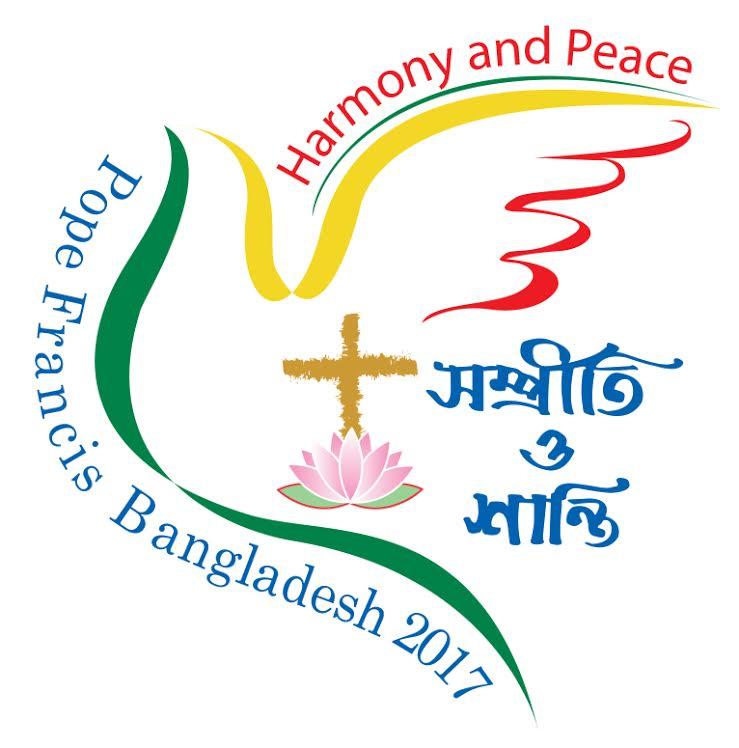 Logo du voyage au Bangladesh