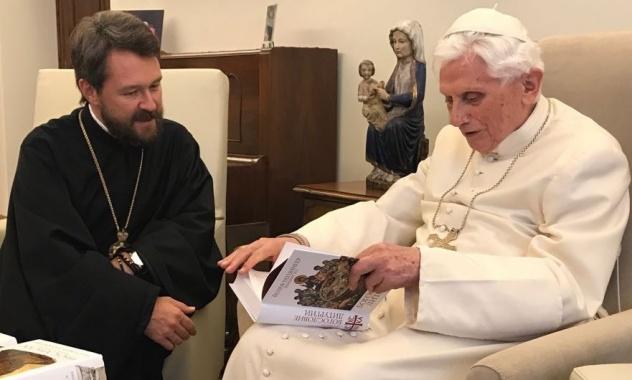 Le pape émérite et le métropolite 25/09/2017 @ mospat.ru