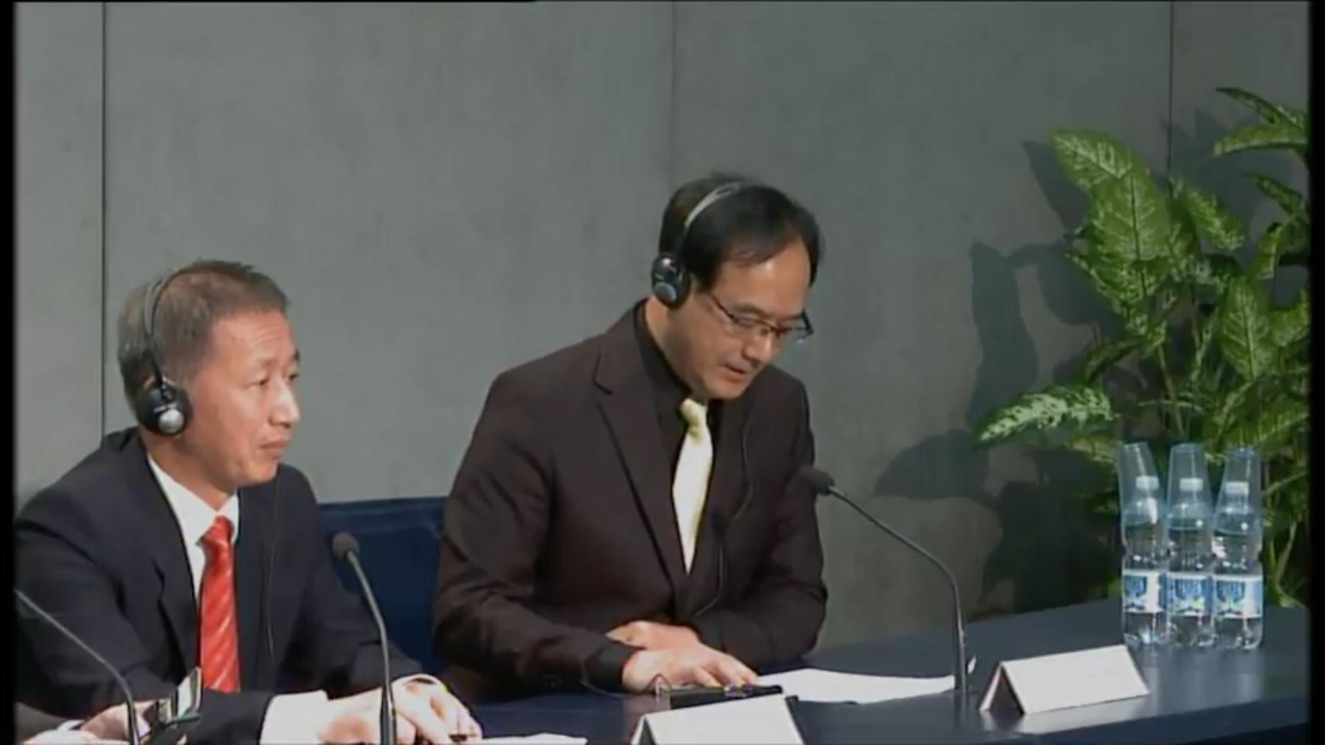 M. Jiancheng et le maître Zhang, capture CTV 21/11/2017