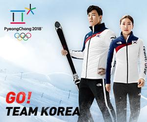 Jeux olympiques d'hiver en Corée @pyeongchang2018.com