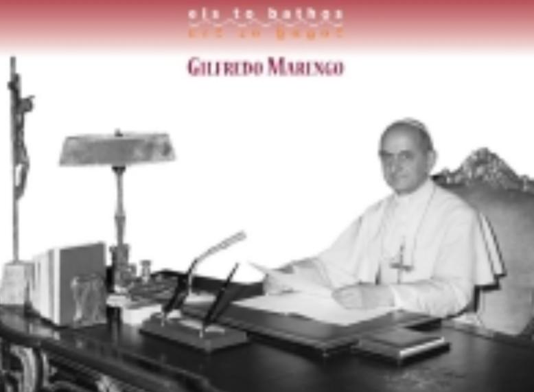 Paul VI Humanae Vitae