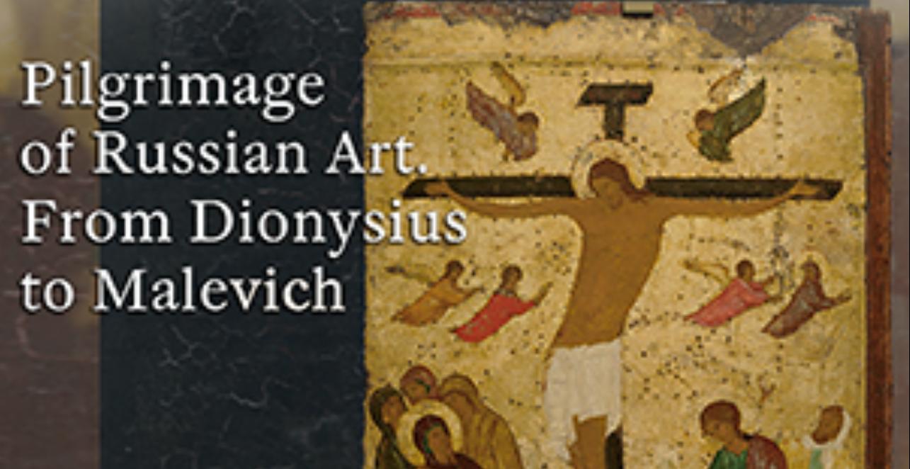 Exposition sur l'art russe au Vatican
