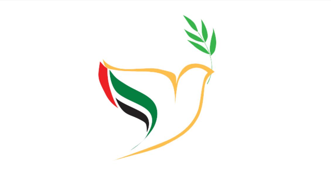 Logo Emirats arabes, Abu Dhabi