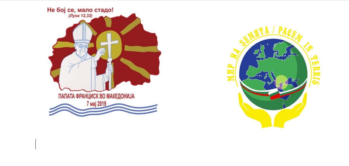 Logos du voyage en Macédoine et Bulgarie