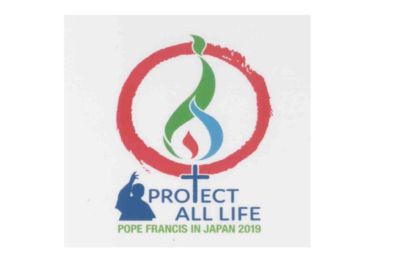 Logo du voyage du pape François au Japon