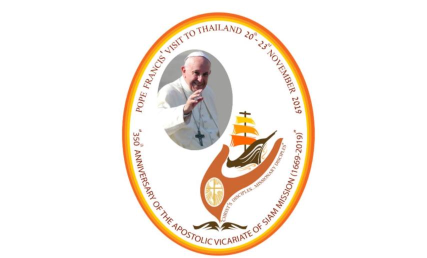 Logo du Voyage en Thaïlande, novembre 2019