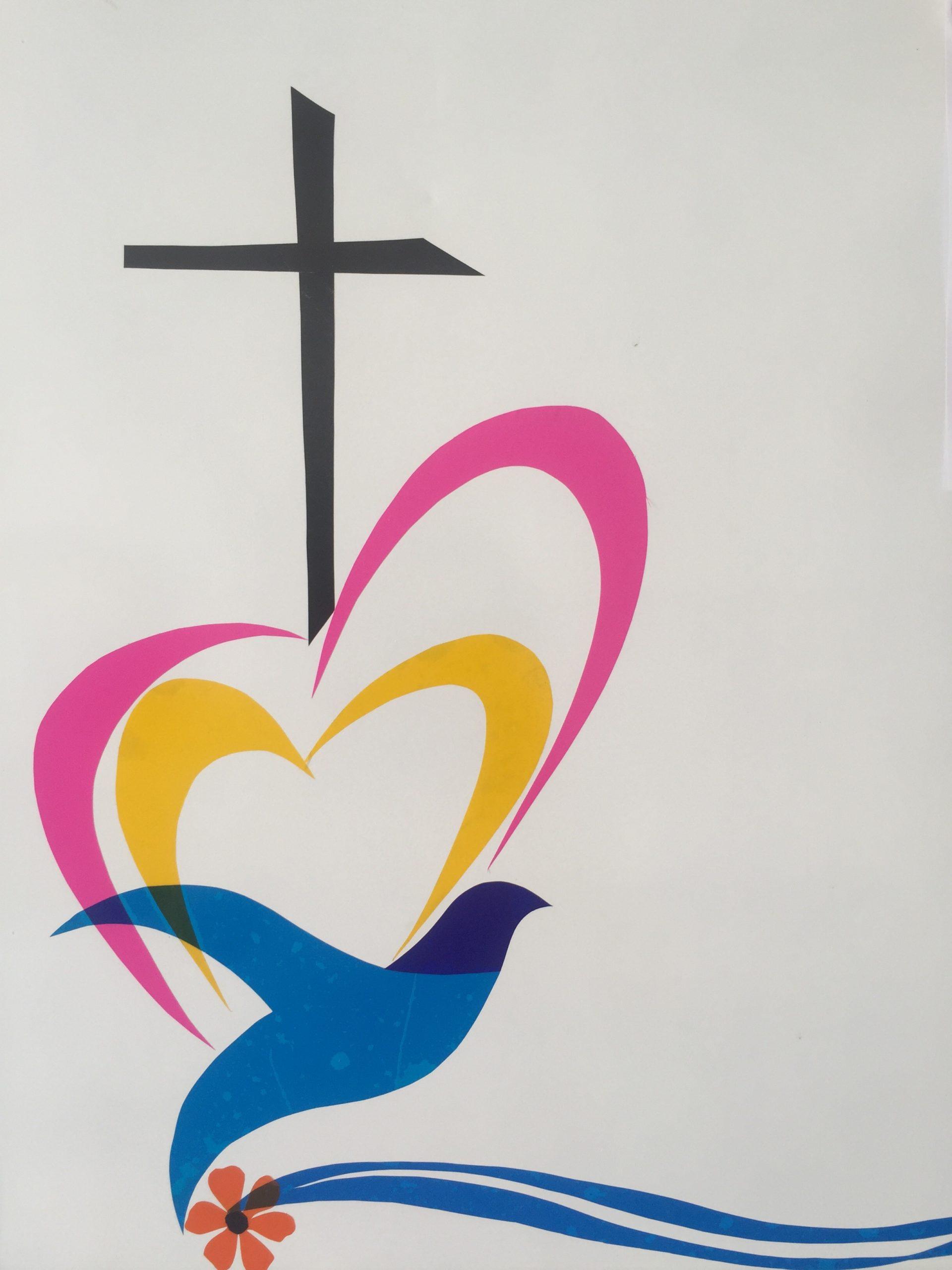 L'Esprit Saint et le Coeur de Jésus © Soeur Anh Duyên O.P.