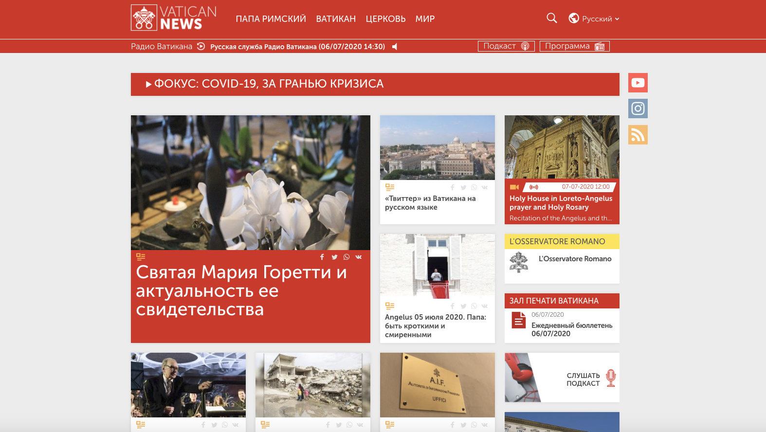 Vatican News en russe, capture @ Vatican News