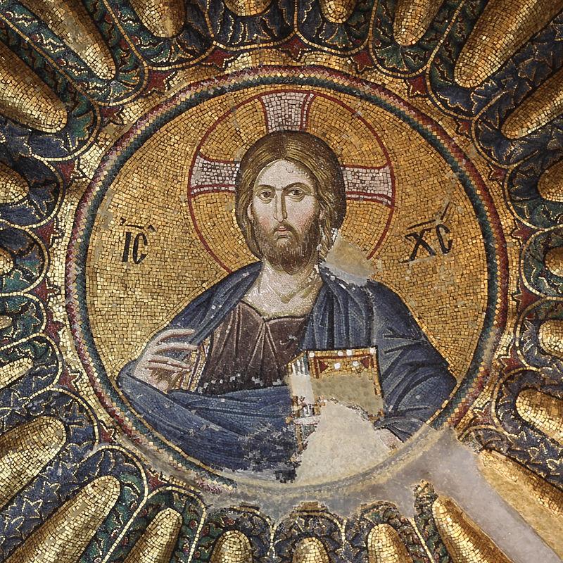Saint-Sauveur-in-Chora, © Wikimedia Guillaume Piolle