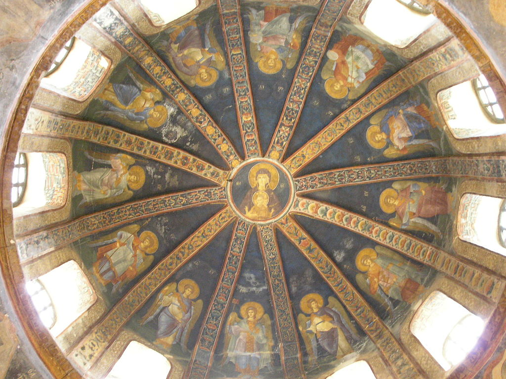 Saint-Sauveur-in-Chora, Dôme du parecclesion, © Gryffindor