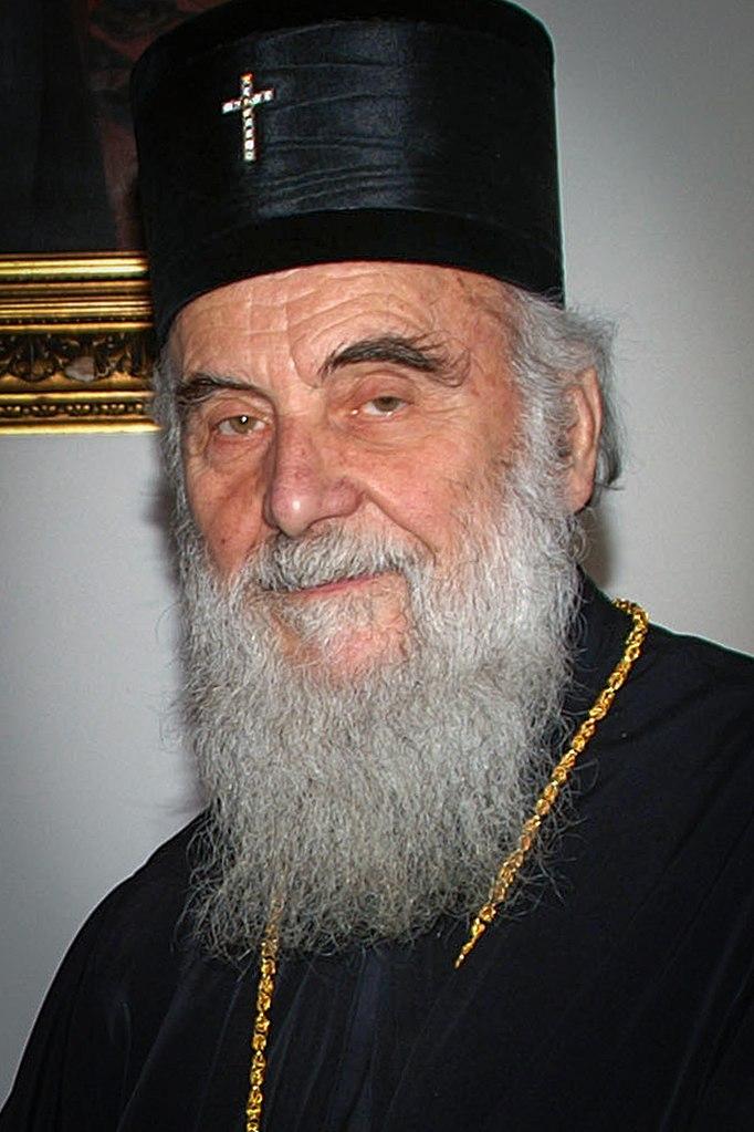 Le patriarche Irénée de Serbie @ wikipedia / Υπουργείο Εξωτερικών