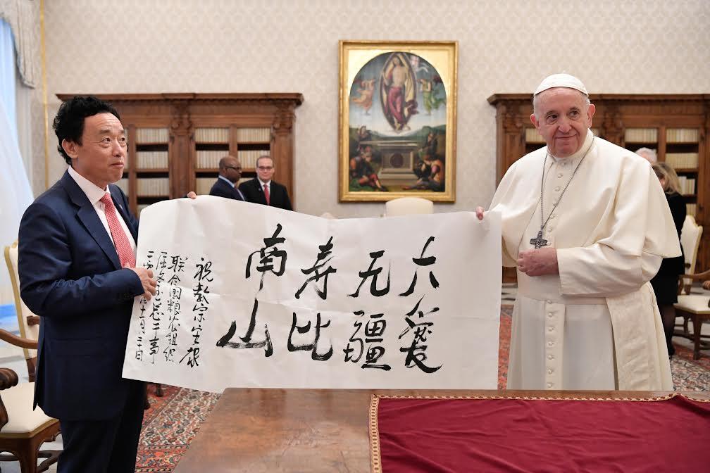 M. Qu Dongyu © Vatican Media