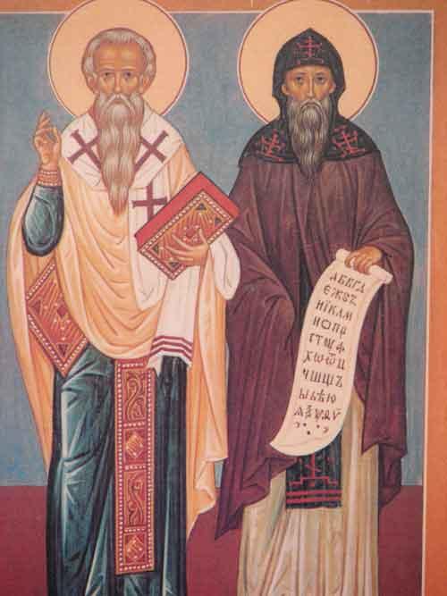 Cyrille et Méthode @ Holy Trinity Monastery, Jordanville, New York