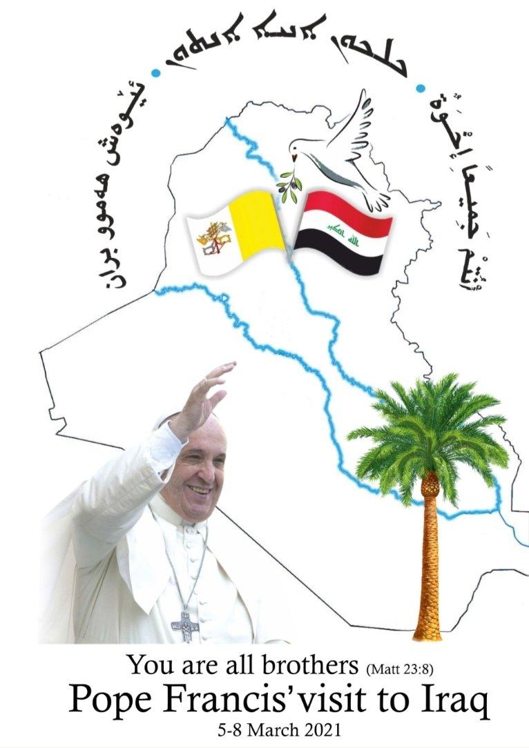 Poster du voyage du pape François en Irak (5-8 mars 2021)