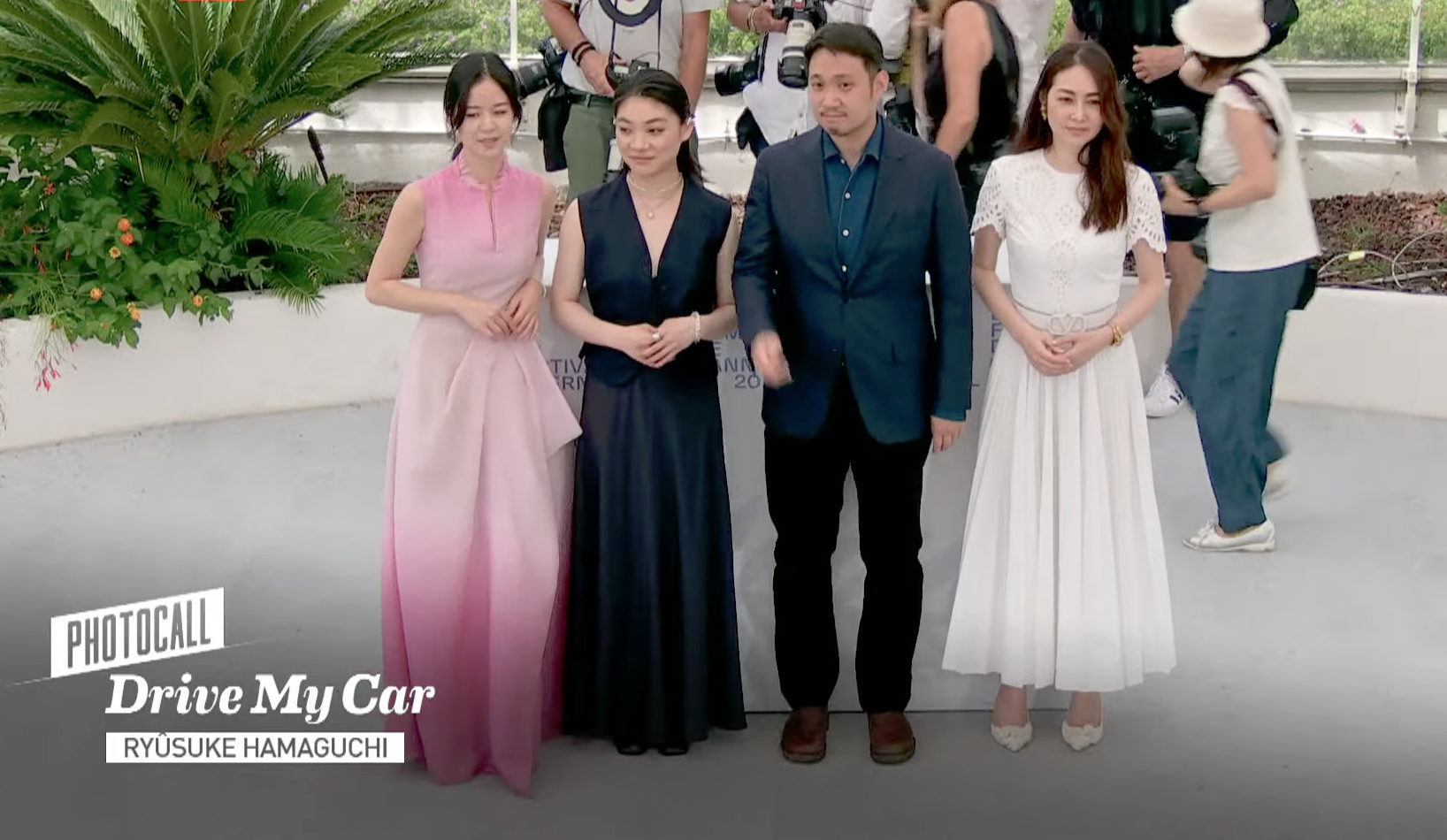 Drive my car, de Ryusuke Hamaguchi, Festival de Cannes 2021, capture