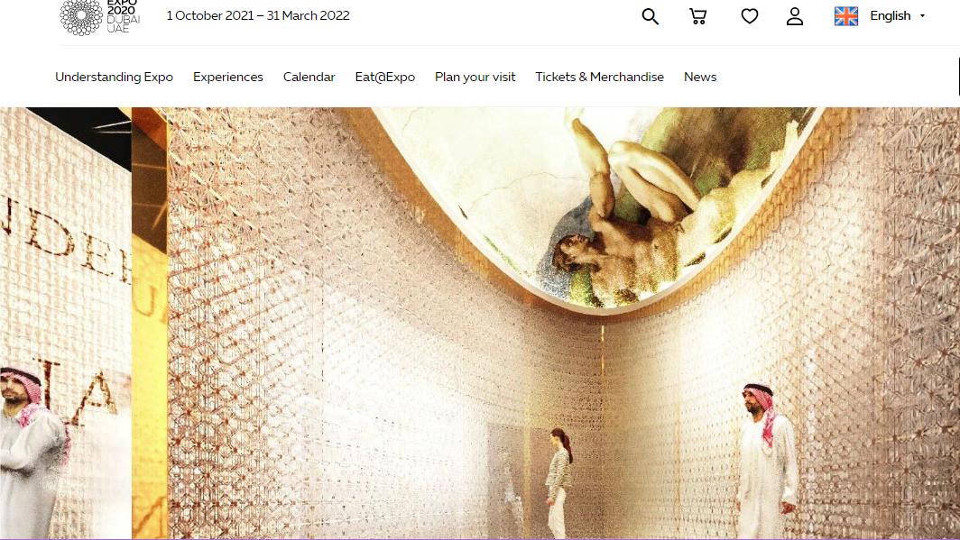 Pavillon du Saint-Siège à Dubaï 2020 © capture de Zenit / expo2020dubai.com/en/understanding-expo/participants/country-pavilions/holy-see